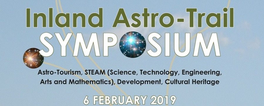 IAT Symposium banner_ 2019_V5 Final sml