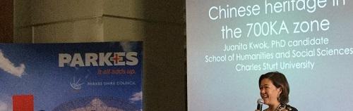 IAT Symposium Chinese Heritage